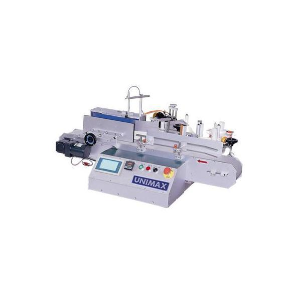 Table Type Cylindrical Substance Labeling Machine